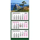 Календарь 2018 настенный трехблочный по 12 листов на спирали Полином 305х675 мм Байкал Горная сосна Пейзаж